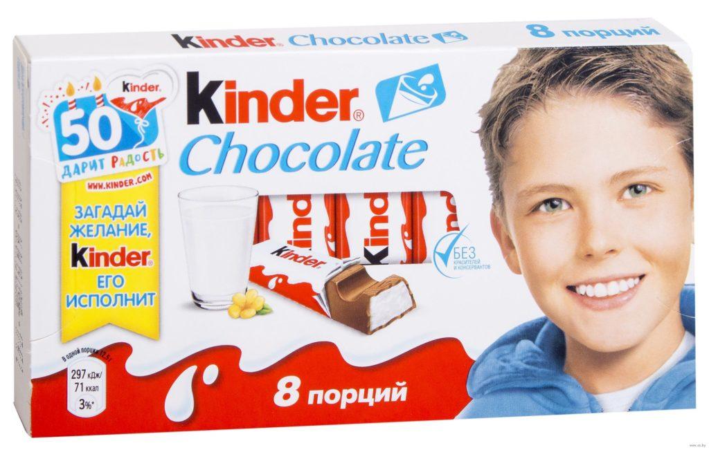 шоколадный батончик киндер