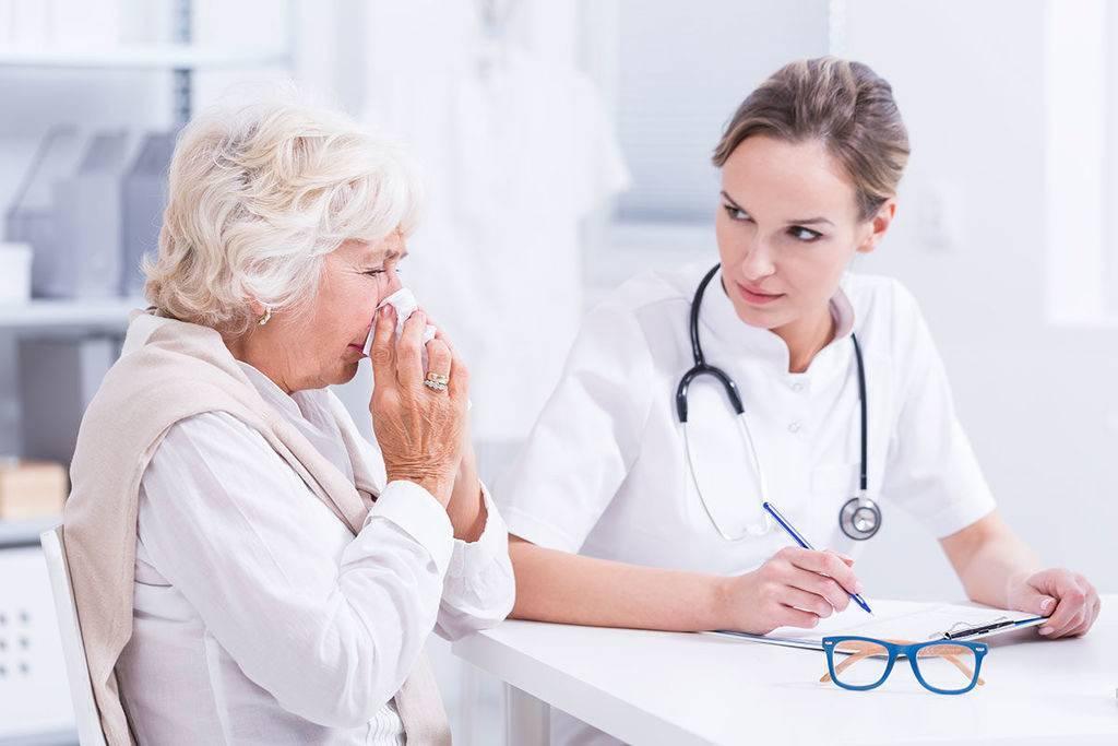 прием врача аллерголога