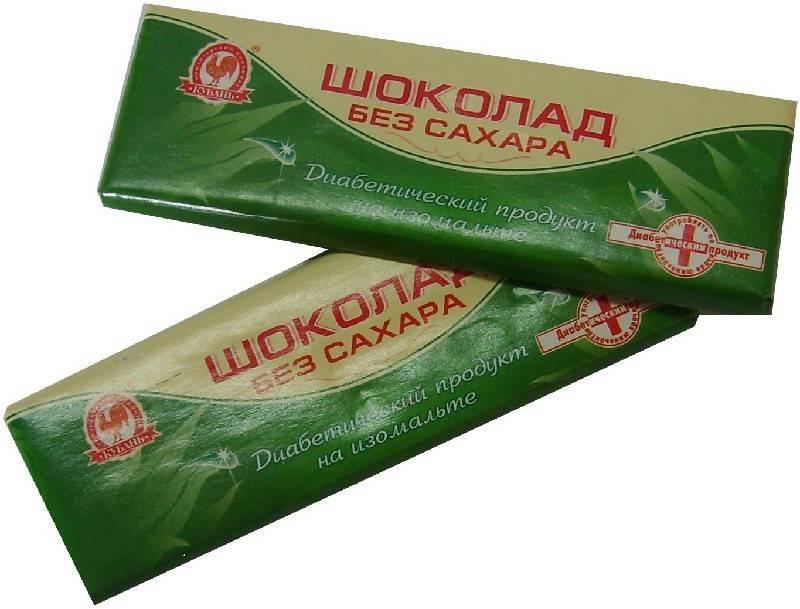 Можно ли шоколад диабетикам?