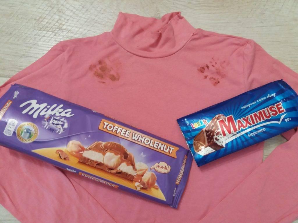 пятно от шоколада на цветном