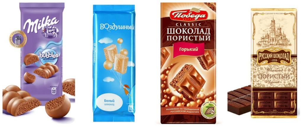 марки пористого шоколада