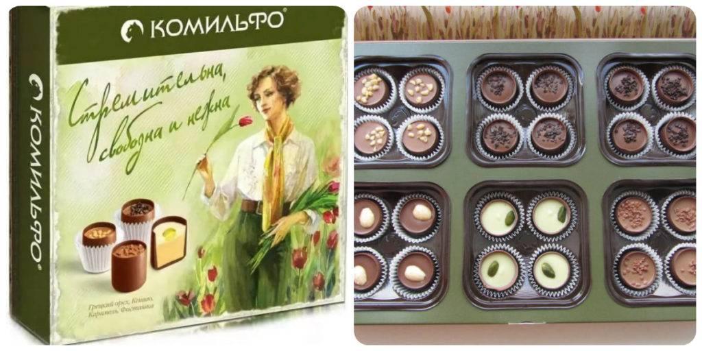 конфеты в коробке комильфо