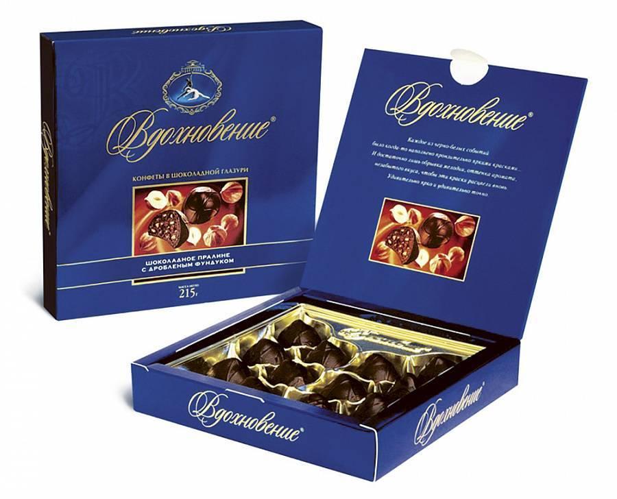 коробка конфет вдохновение