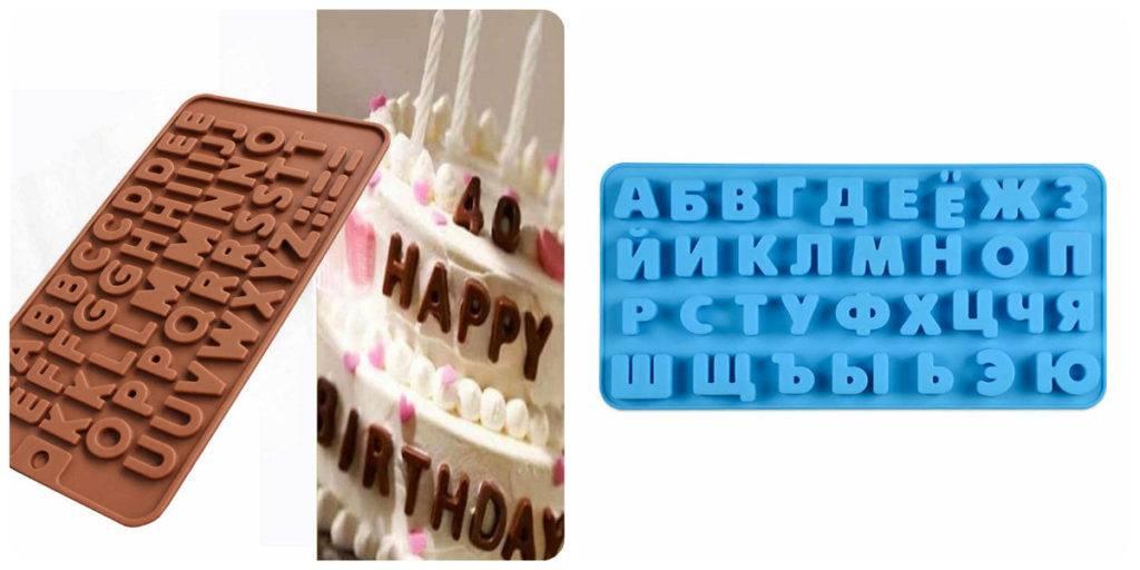 силиконовые формочки для букв