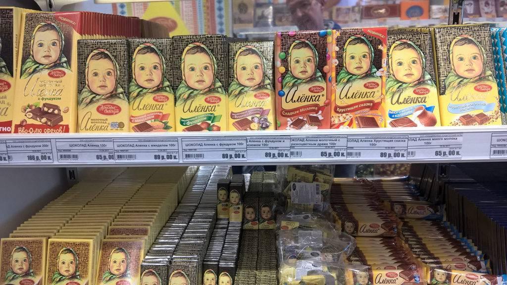 шоколад аленка ассортимент