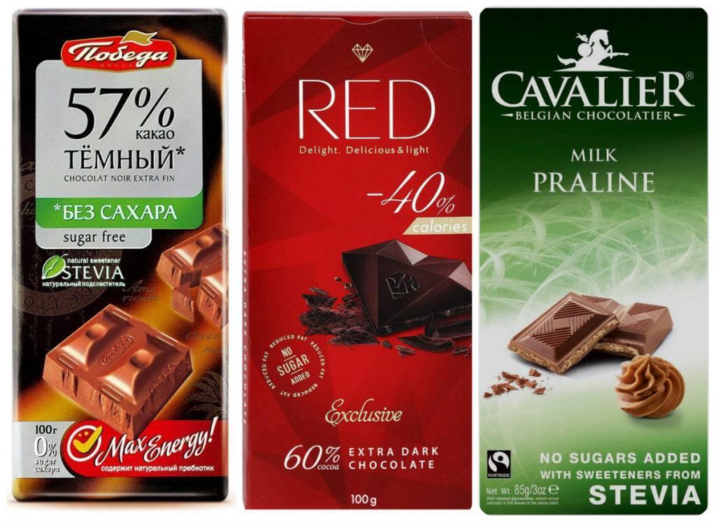 марки шоколада без сахара