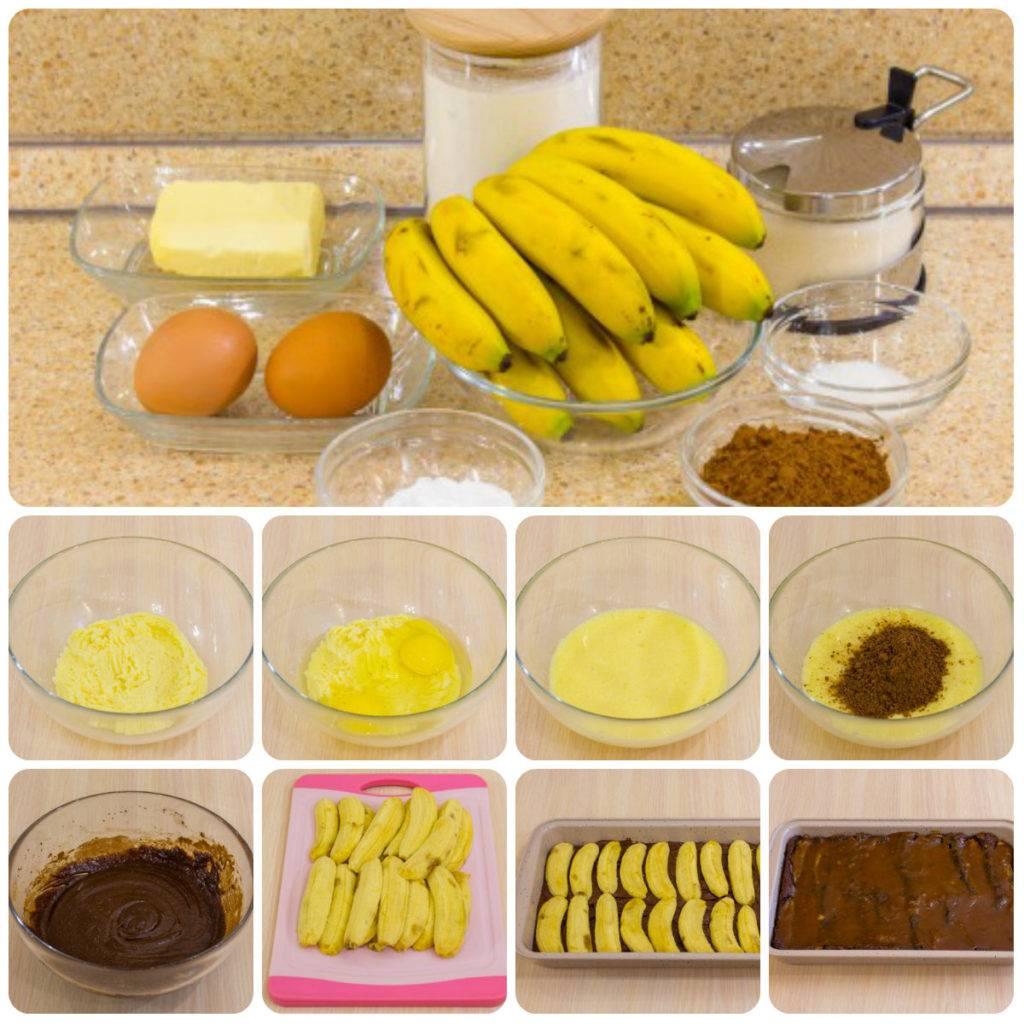 шоколадный пирог рецепт с бананом