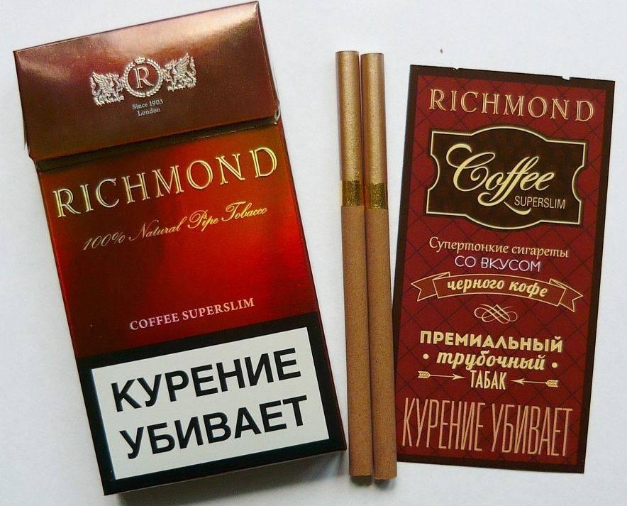 Сигареты шоколад купить купить сигареты в молдове