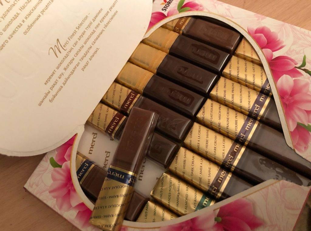 шоколад merci отзывы