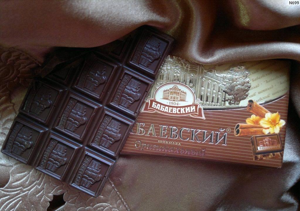 бабаевский шоколад виды