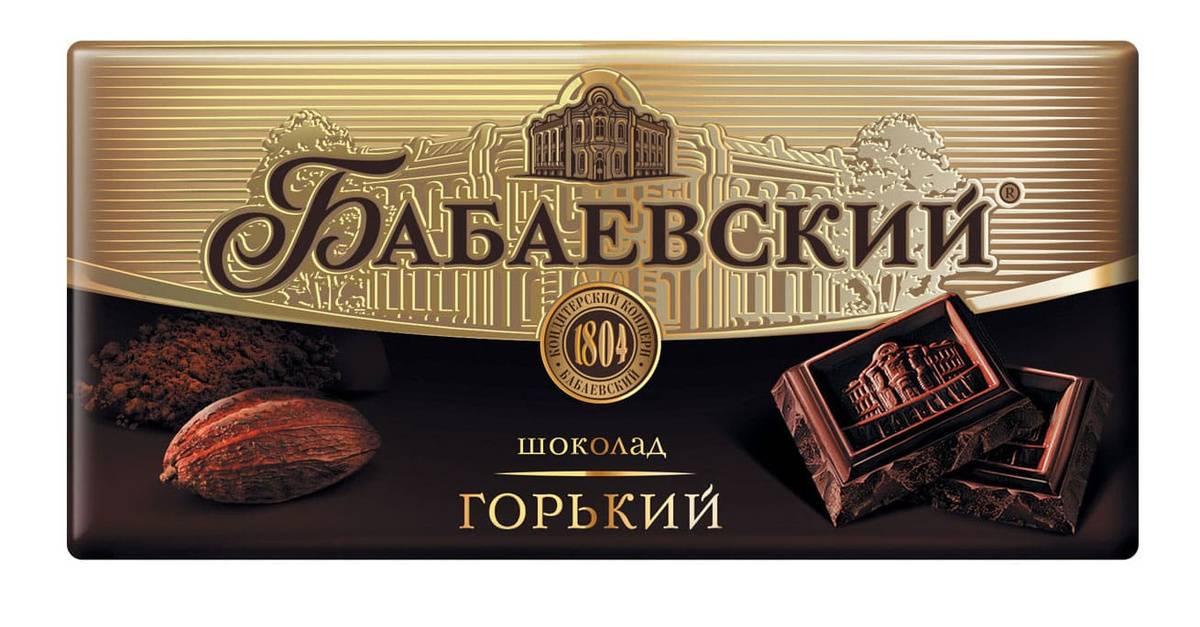 бабаевский шоколад